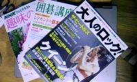 今日の3冊 (2).JPG