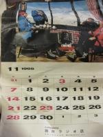 カレンダー1965.jpg