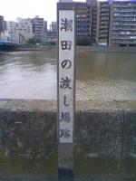 本町.JPG