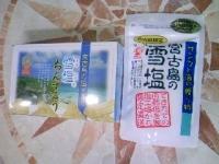 沖縄土産 (2).jpg