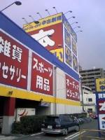 中古劇場.JPG