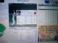 MLB_WBC.JPG