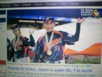 MLB_WBC2.jpg