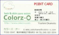岡本新ポイントカード2009画像.jpg