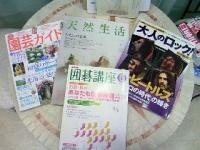 今日の4冊.JPG