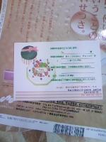 birthday card july.jpg