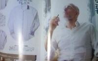 whiteshirt.jpg