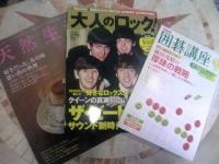 今日の3冊.jpg