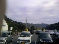 道の駅P看板.JPG