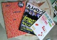 今日の3冊_12・25.jpg