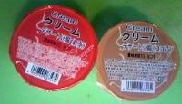 豆腐プリン.jpg