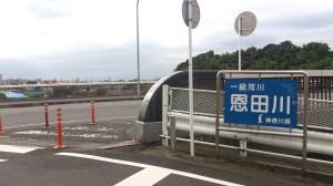 吹き上げ橋