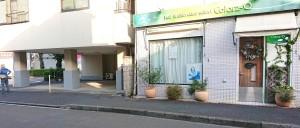 a 店頭1