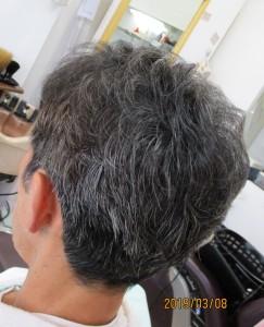 perma hair (1)
