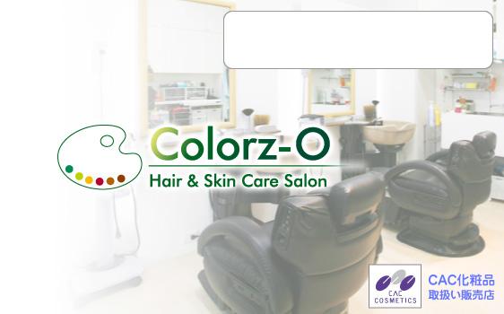カウンセリングと技術のヘアサロン-Colorz-O